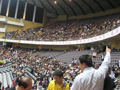 20110205全台聖徒小巨蛋相調6.JPG