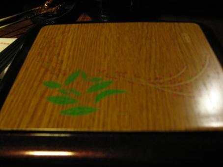 20080820大東屋鰻魚飯盒子.JPG