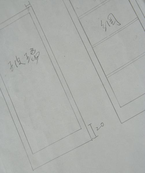 自己畫的簡易設計圖