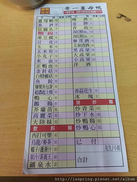 20141010_204353_LLS.jpg