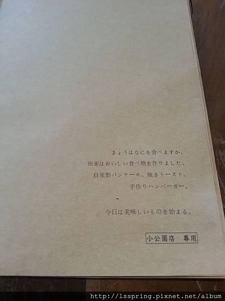 20151028_133513_LLS.jpg