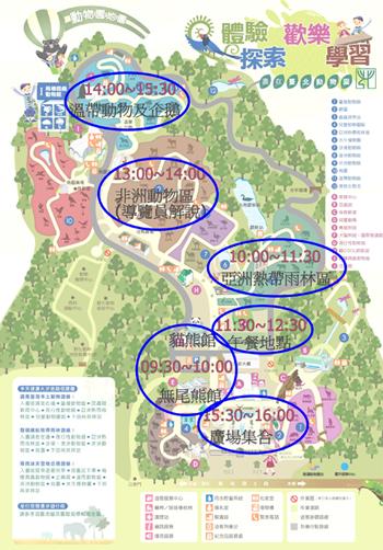 zoomap v2.jpg