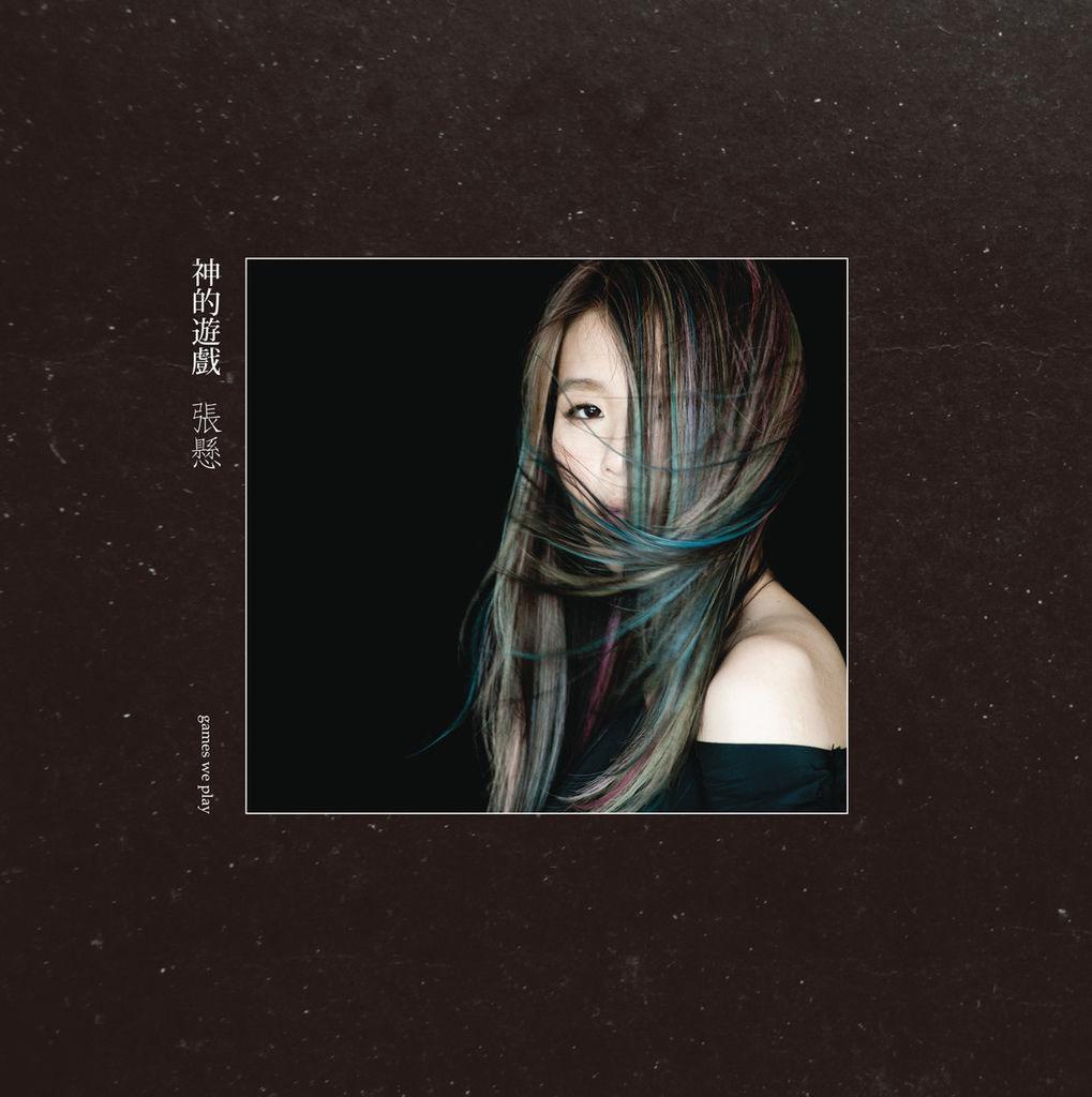zhang-xuan-back-cover