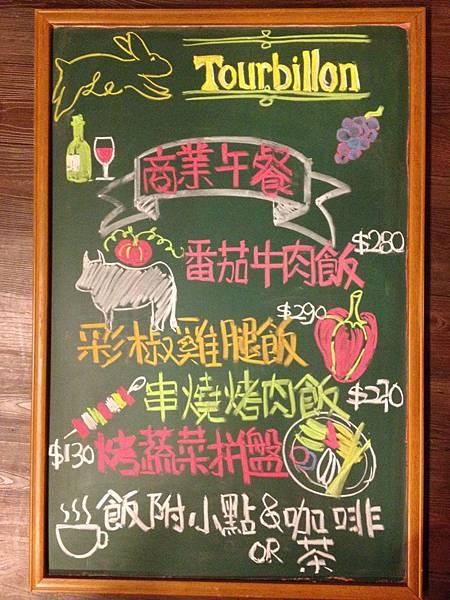 2013-07-17_商午圖案黑板.JPG