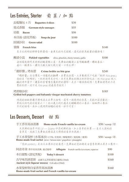 20131114_LTB_2013Nov_LunchMenu-2.jpg