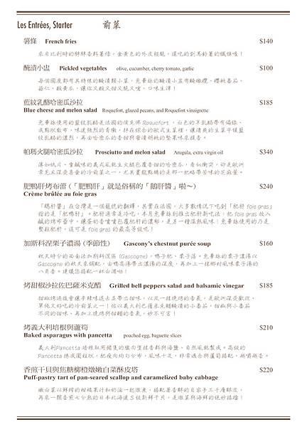 20131115_LTB_Nov_DinnerMenu-4.jpg