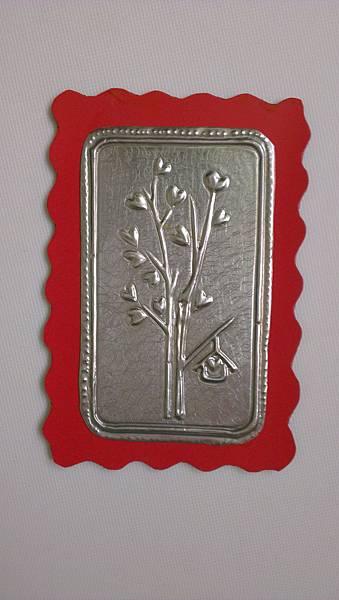 愛心樹磁鐵貼
