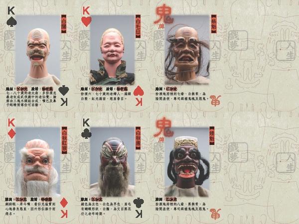 撲克牌1.jpg