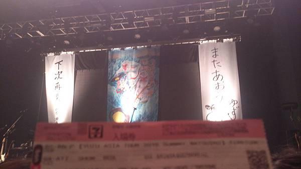 0716柚子演唱會.jpeg