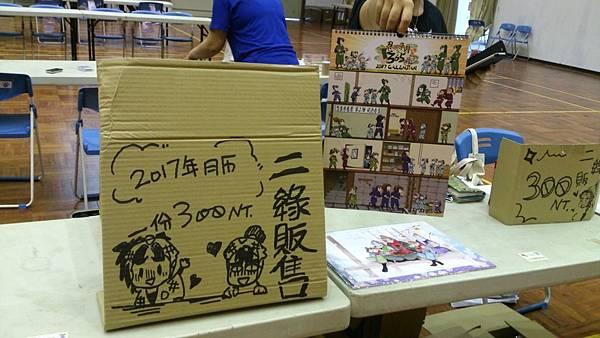 0912學園祭2.jpeg