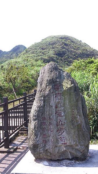 0507茶壺山1.jpeg