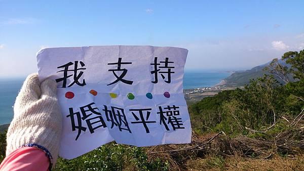 1210里龍山2.jpeg