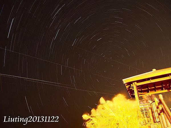 1021122星軌1.jpg