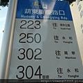 公車葫東重慶路口2.JPG