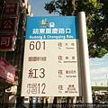 公車葫東重慶路口4.JPG
