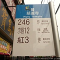 公車葫蘆堵市場4.JPG