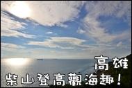 DSC_0496.JPG