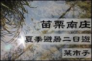 IMG_8732-1