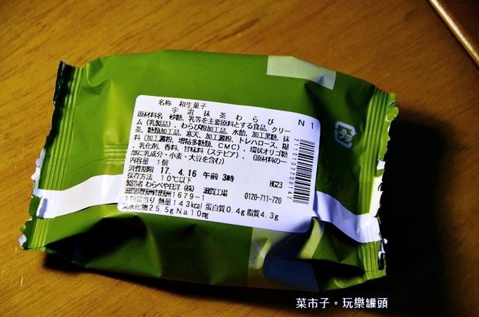 DSC_8112.JPG