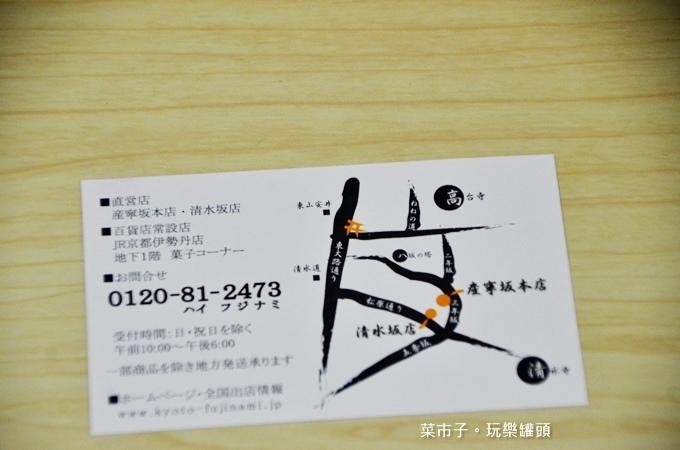 DSC_9578.JPG