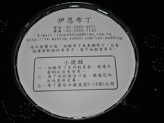 P1130296.JPG
