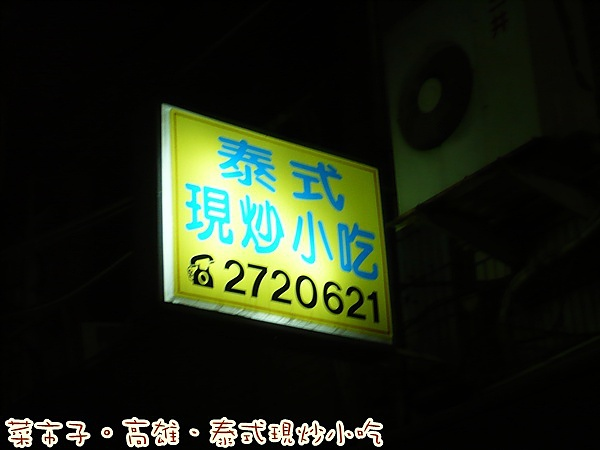 P1220378.JPG