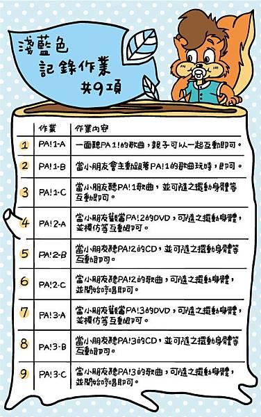 cap_3-3.jpg