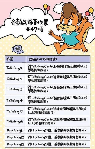 cap_3-5.jpg