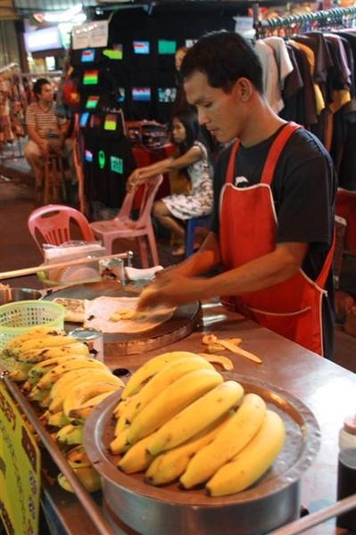 找好久的香蕉煎餅