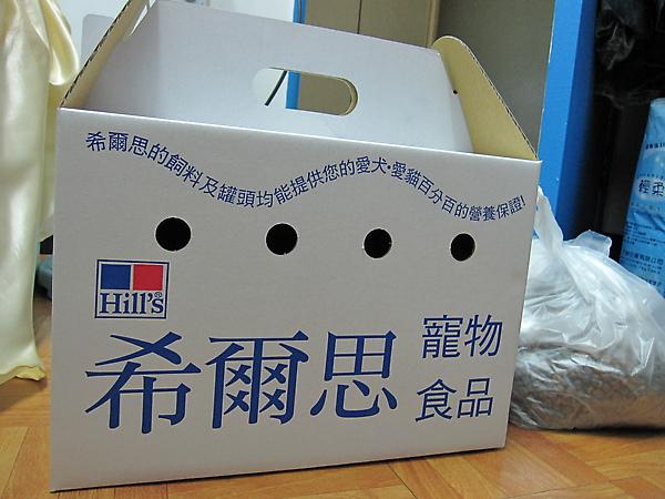 咦?有個箱子