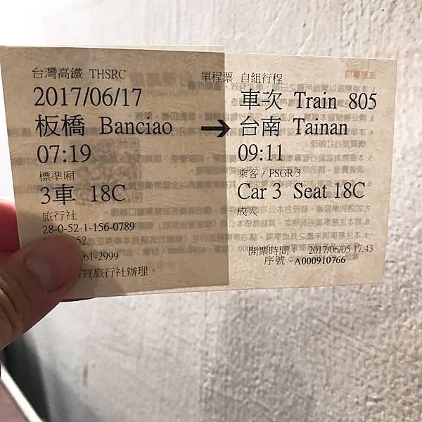20170618-02.JPG