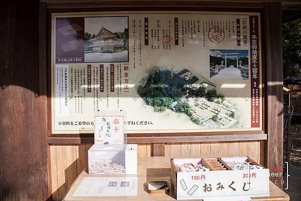 天橋立-2841.jpg