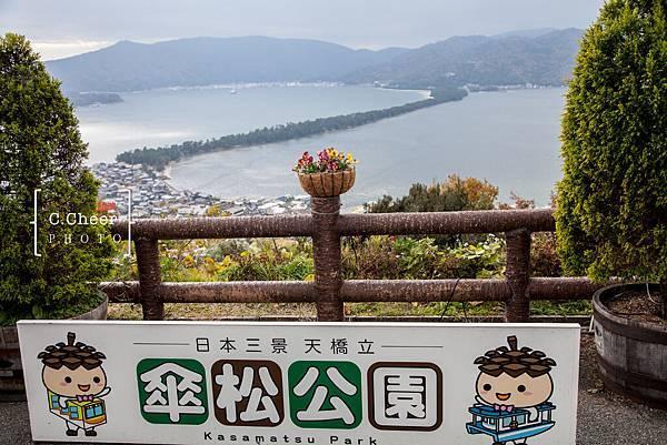 天橋立-2900.jpg