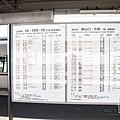 天橋立-2666.jpg