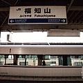 天橋立-2667.jpg