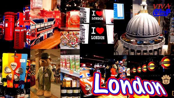 倫敦紀念品們