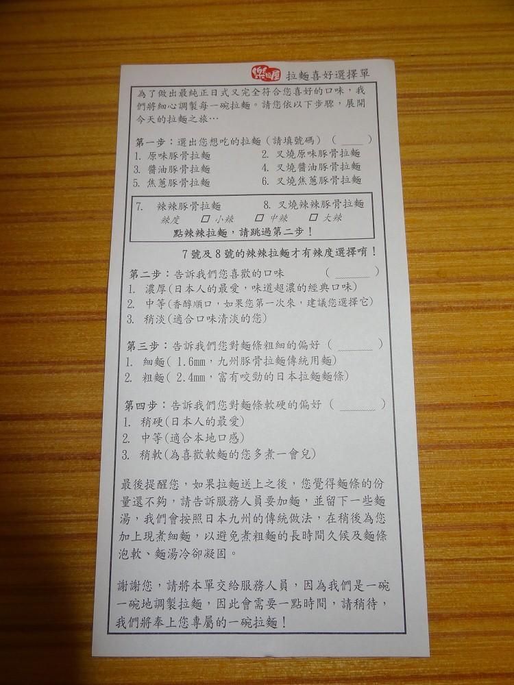 nEO_IMG_DSC09915.jpg
