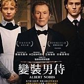 albertnobbs_poster_movie_tw_500x714_20120130
