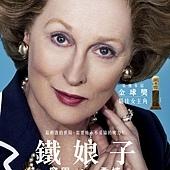 theironlady_poster_movie_tw_500x714_20111215