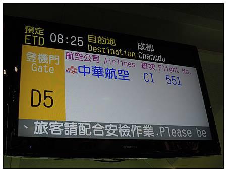 DSCN3864.JPG
