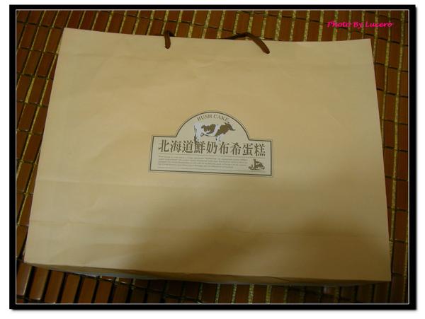 北海道鮮奶布希蛋糕A