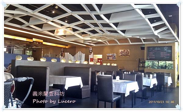 餐廳一嶼1