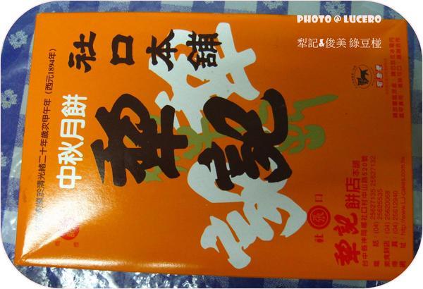 犁記1.JPG