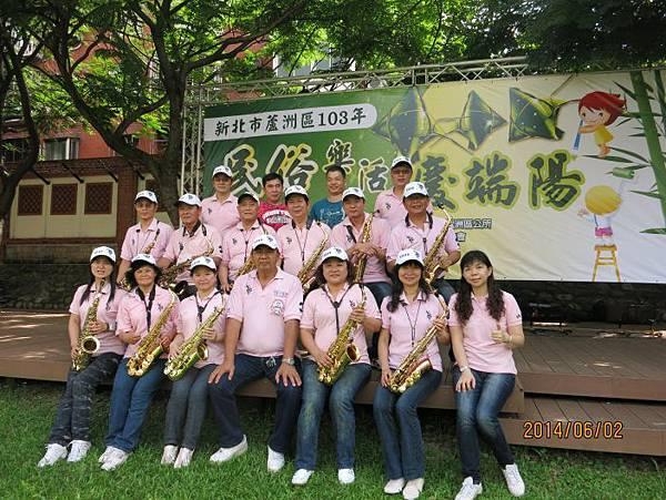 20140602端午節音樂沙龍2