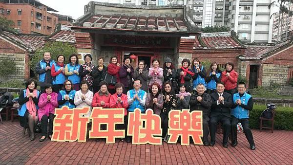 20140118新北婦女聯訪2