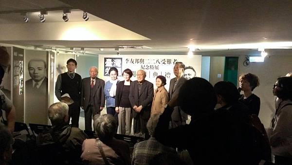 20140226-0629台灣先鋒-李友邦與二二八受難記念特展 2