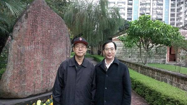 20140119   228紀念館謝英從館長來訪2
