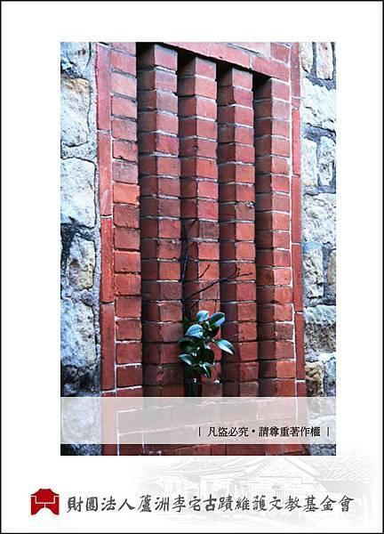 紅磚牆.jpg