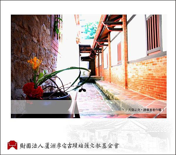 廊間的花意.jpg