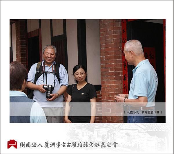 台南科大教授與夫人遊訪李宅